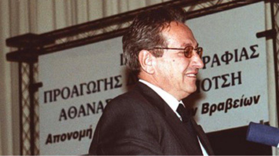 «Έφυγε» o δημοσιογράφος Bασίλης Κανελλόπουλος