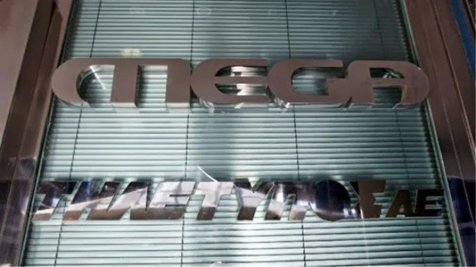 Στον εισαγγελέα διαφθοράς η δικογραφία για τα δάνεια του Mega