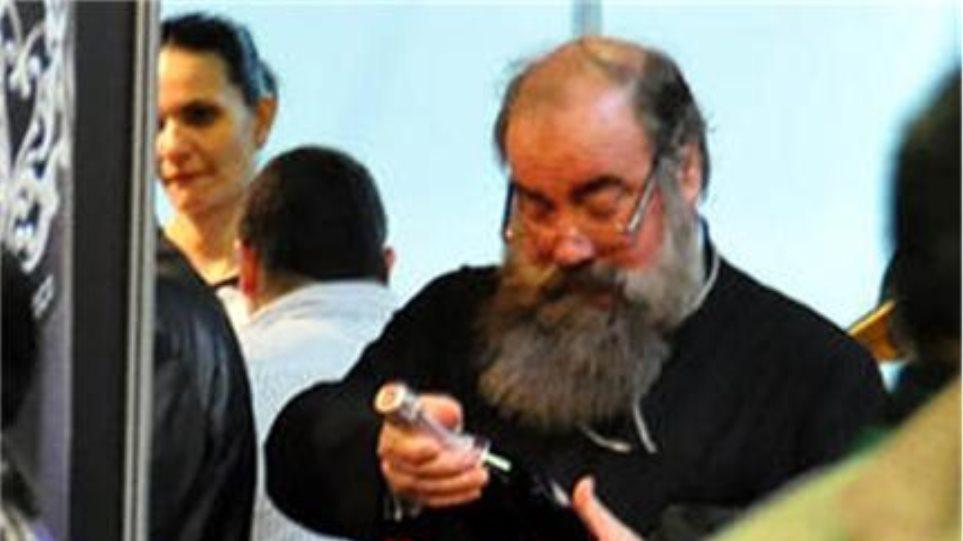 Βουλγαρία: Επίσκοπος καθαιρέθηκε μετά από σεξουαλικό όργιο