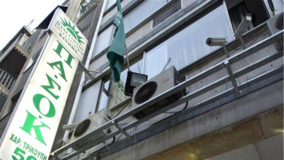 ΠΑΣΟΚ: Δεν έχει σχέση μαζί μας ο συνδικαλιστής που εμπλέκεται στο λαθρεμπόριο καυσίμων