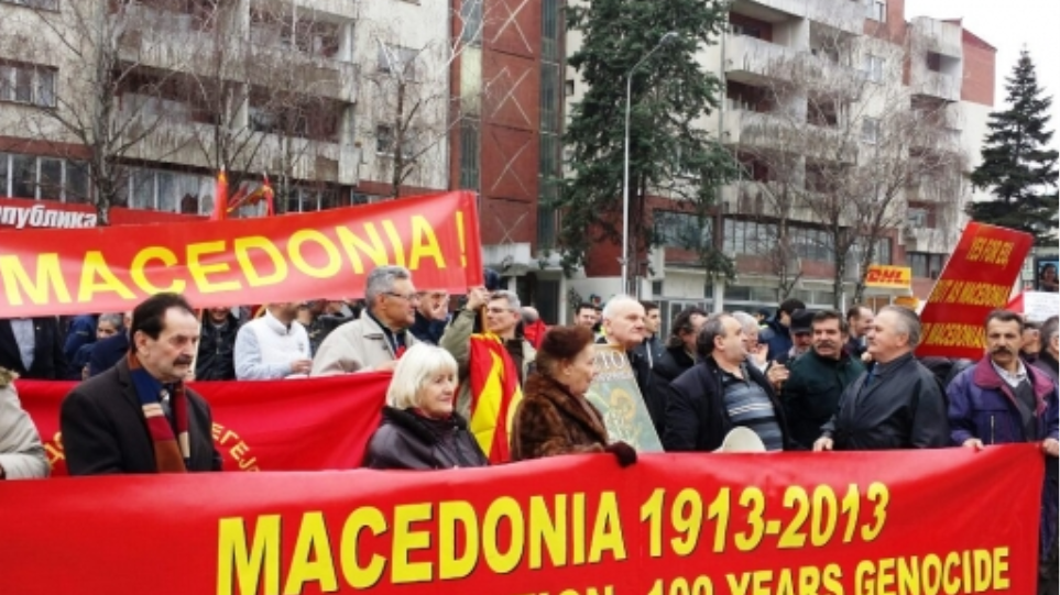 Σκόπια: Εθνικιστές υποδέχθηκαν τον Βενιζέλο - Ειρωνεία από τον ΥΠΕΞ της ΠΓΔΜ