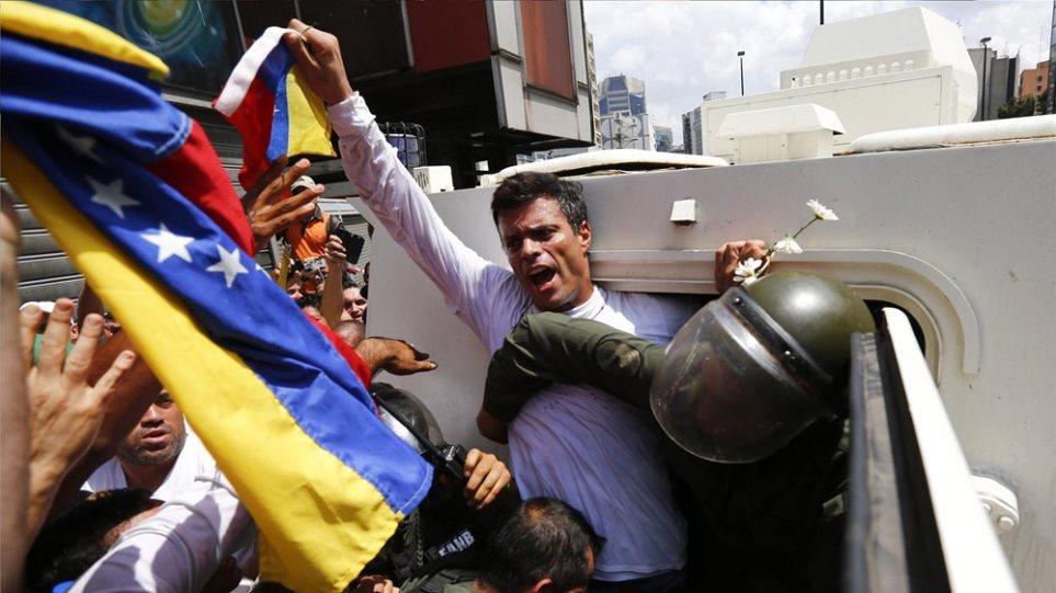 Βενεζουέλα: Απαλλάχθηκε από τις κυριότερες κατηγορίες για ο Λόπεζ