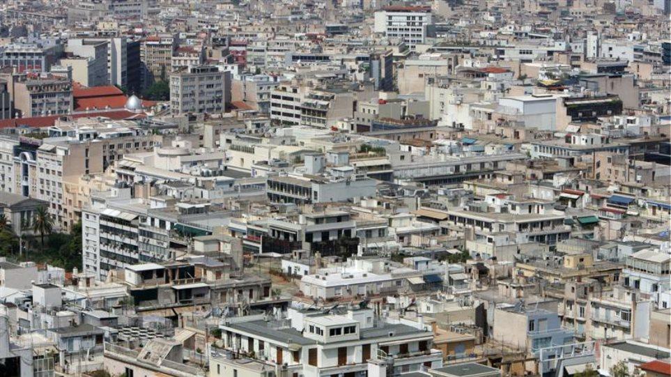 Κόρινθος: Προσφεύγει στο ΣτΕ για τον Φόρο Ακινήτων ο Δικηγορικός Σύλλογος