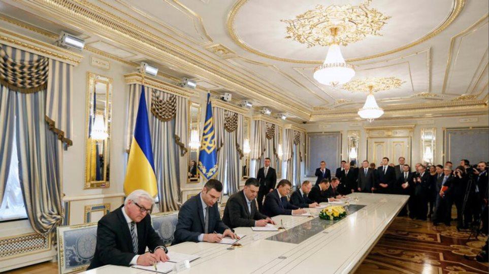 Ουκρανία: «Ευνουχίζουν» πολιτικά τον Γιανουκόβιτς - Τι προβλέπει η συμφωνία έξι σημείων