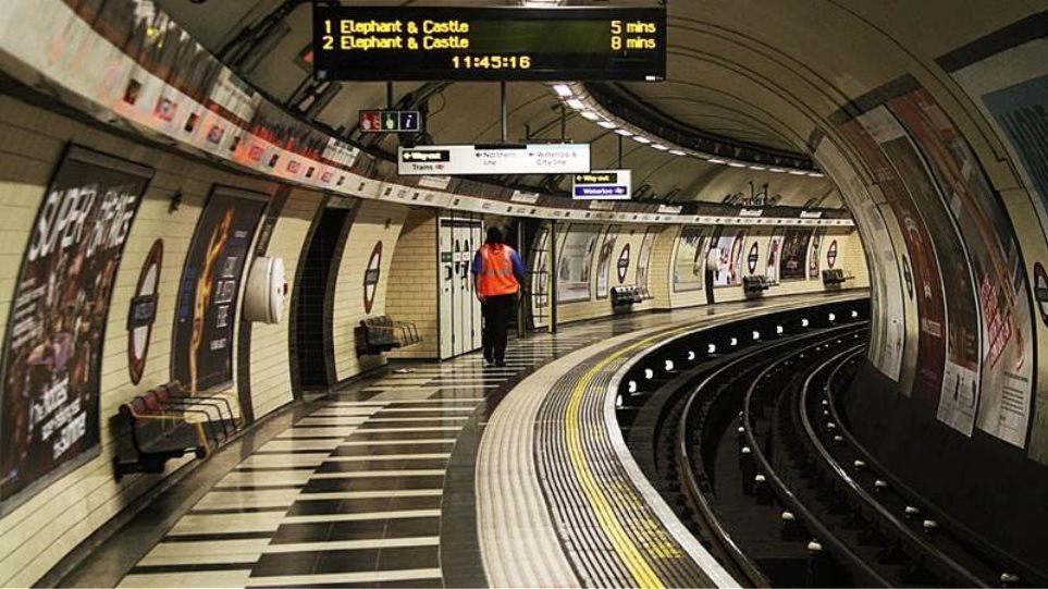 Λονδίνο: Ελληνική ποίηση στους συρμούς του μετρό