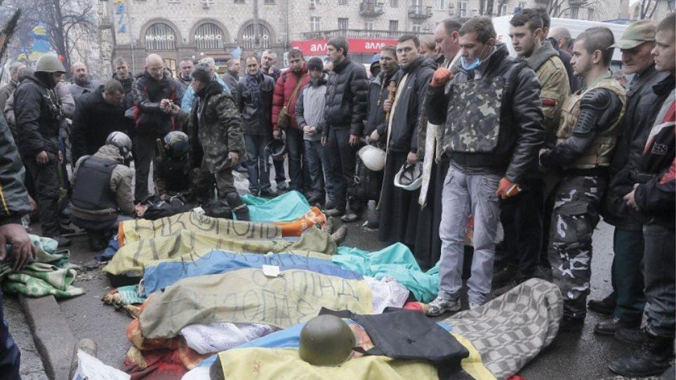 Μπαν Κι Μουν στον Γιανουκόβιτς: Εφαρμόστε άμεσα και πλήρως την συμφωνία
