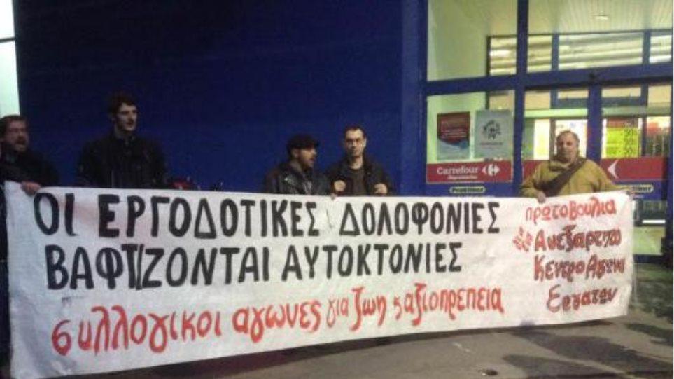 Συγκεντρώσεις διαμαρτυρίας για την αυτοκτονία εργαζομένου των Praktiker
