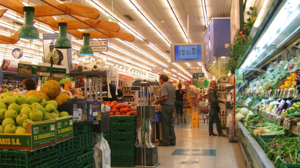 Ψώνιζαν σε σούπερ μάρκετ με... πλαστά εκπτωτικά κουπόνια