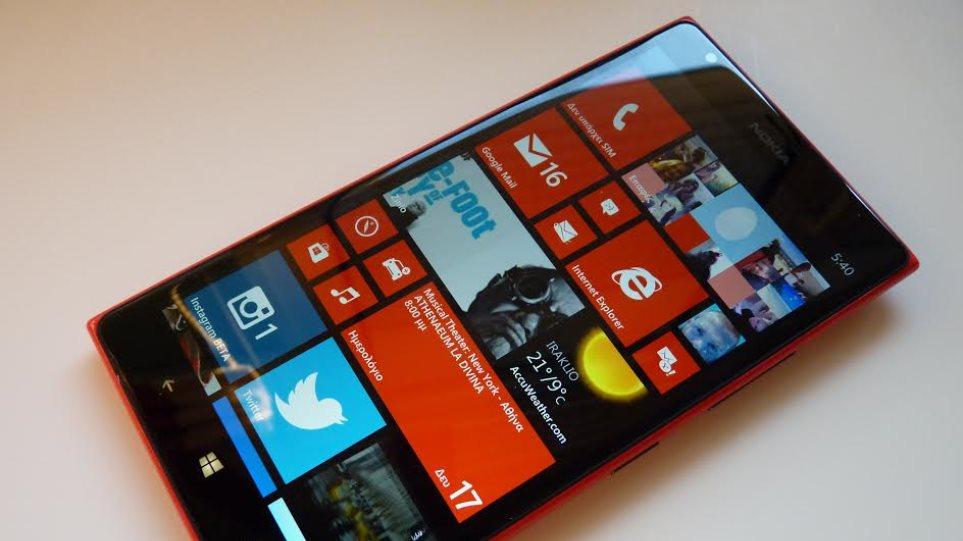 Ένα phablet με Windows Phone κοιτά τον ανταγωνισμό στο... φακό