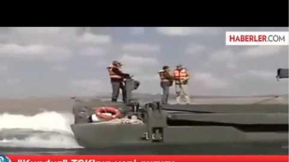 Βίντεο: Ρεπορτάζ της τουρκικής τηλεόρασης περιγράφει «εισβολή στον Έβρο»!