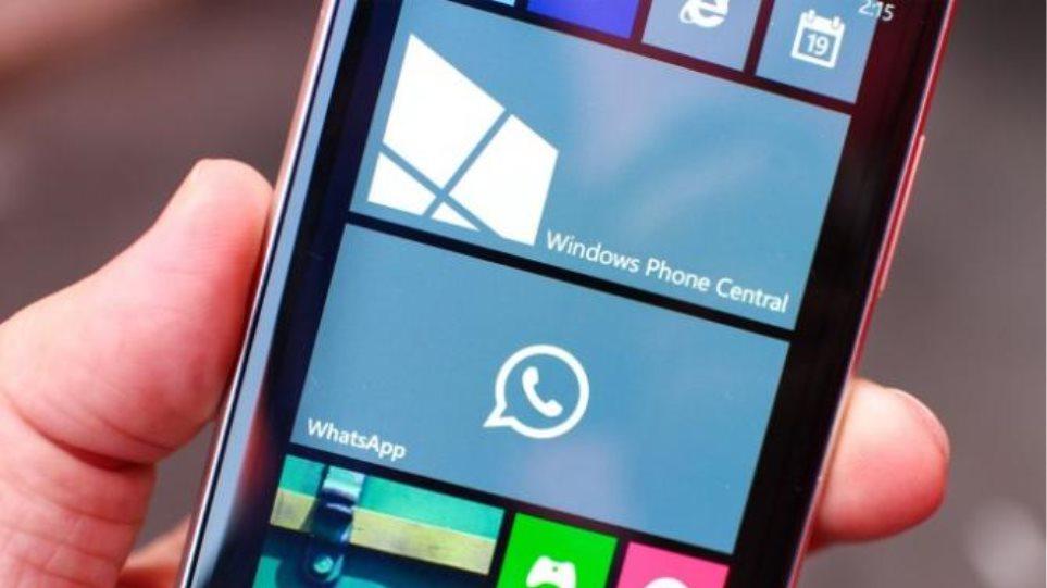 Πώς οι εταιρείες τηλεφωνίας έχασαν πάνω από 30 δισ. δολ. από το Whatsapp