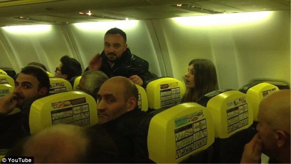 «Ανταρσία» επιβατών σε πτήση της Ryanair