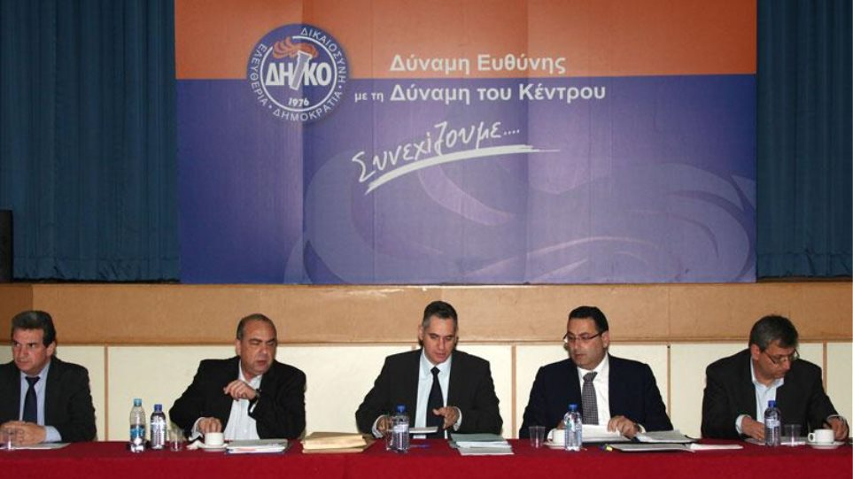 Κύπρος: Αντιδράσεις υπουργών για την απόφαση του εκτελεστικού γραφείου του ΔΗΚΟ για αποχώρηση από την κυβέρνηση