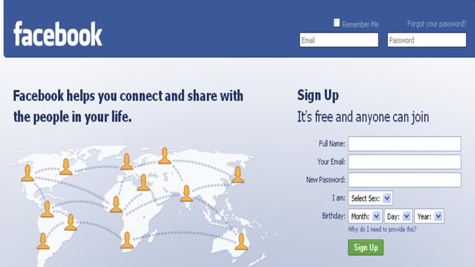 Facebook: Καμία αλλαγή στις ρυθμίσεις απορρήτου των λογαριασμών, μετά θάνατον