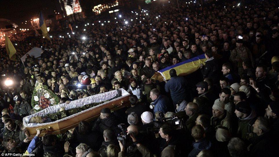 Θρήνος για τους νεκρούς του Κιέβου