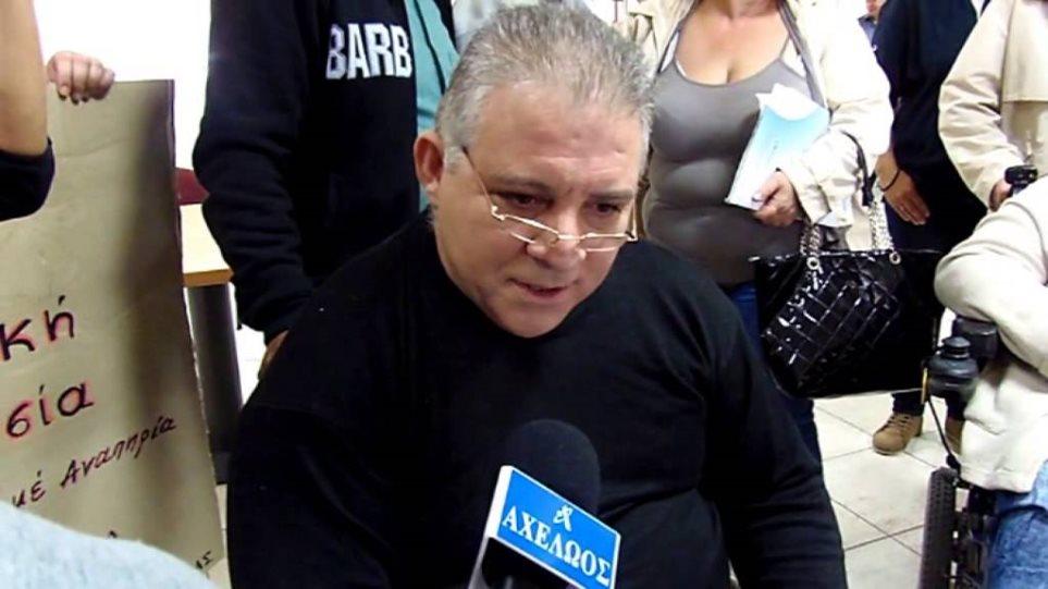 Ένοχος για απάτη ο πρόεδρος του Συλλόγου αναπήρων Αιτωλοακαρνανίας «η Ελπίδα»
