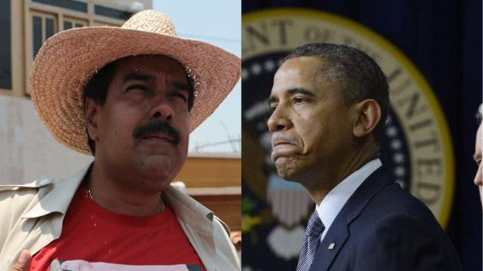 Βενεζουέλα: Ο πρόεδρος Μαδούρο κάλεσε τον Μπαράκ Ομπάμα για διάλογο