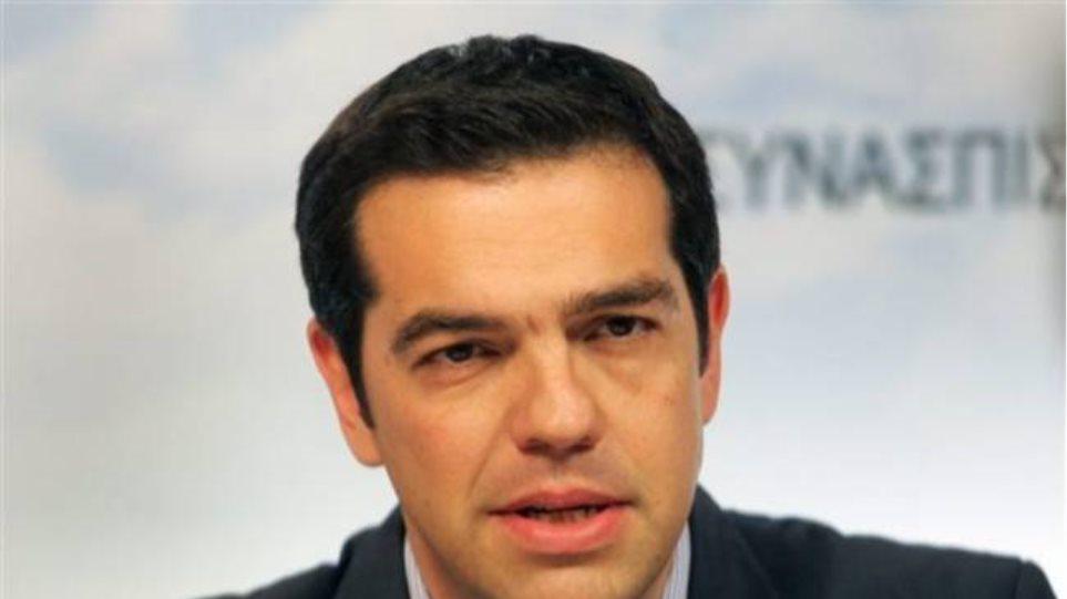 Τσίπρας: «Κούρεμα» του χρέους ή διακόπτουμε την εξυπηρέτησή του