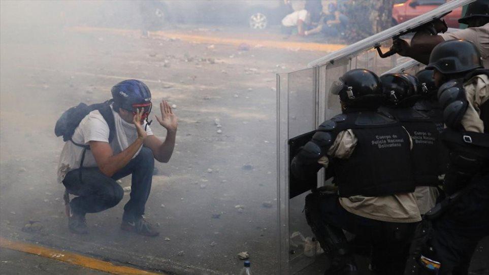 Βενεζουέλα: Συνεχίζονται οι διαδηλώσεις από αντιπολίτευση και κυβέρνηση