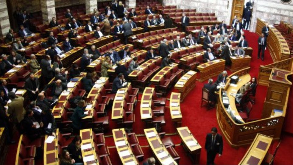 The Greek government is considering a parliament with 250 MPs and the establishment of a Senate