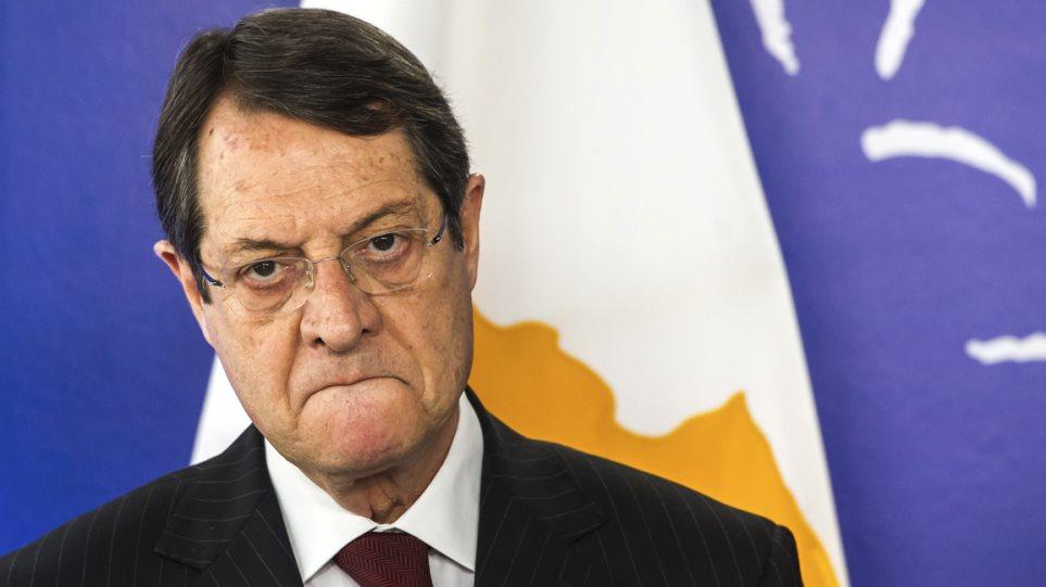 Αναστασιάδης: Αν δεν σταματήσουν οι προκλήσεις στην ΑΟΖ θα αποχωρήσουμε από τις συνομιλίες