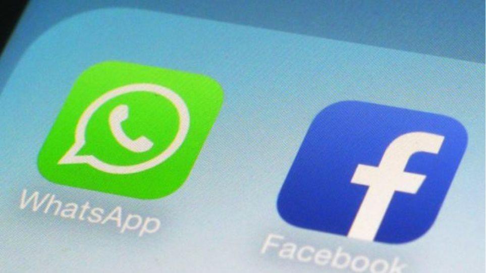 WhatsApp: Το αγόρασε ο Ζούκερμπεργκ και «σέρνεται»!