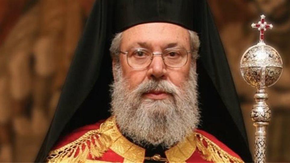 Αρχιεπίσκοπος Κύπρου: Αν δεν λογικευτούν οι Τούρκοι, οι συνομιλίες θα ναυαγήσουν