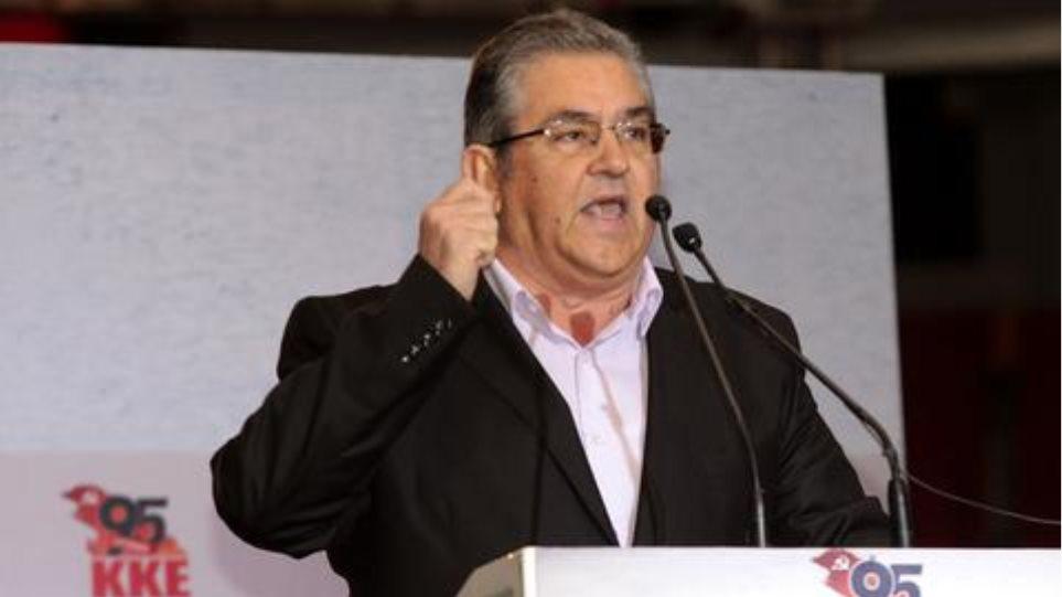 """Κουτσούμπας: """"Ο ΣΥΡΙΖΑ εξελίσσεται σε νέο ΠΑΣΟΚ"""""""