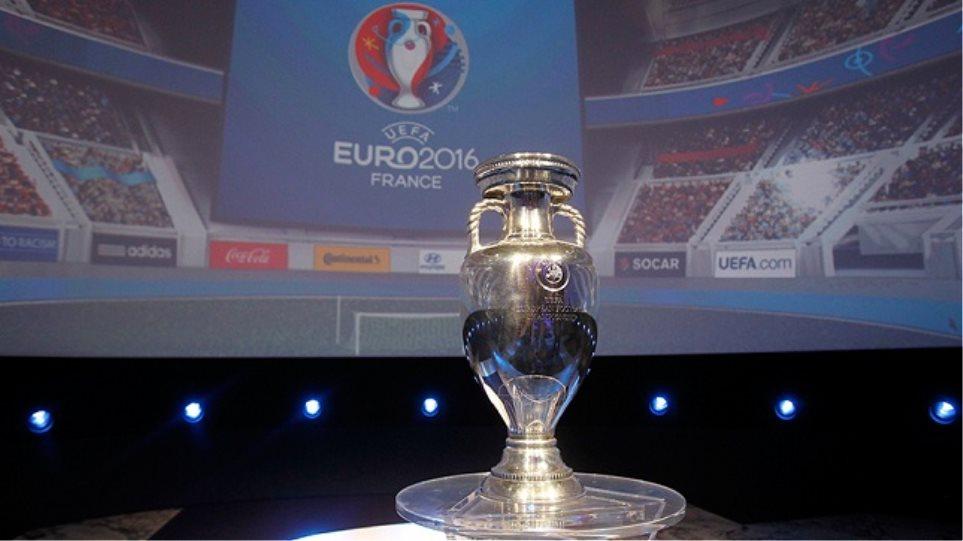 Euro 2016: Δείτε LIVE την κλήρωση της Εθνικής Ελλάδας