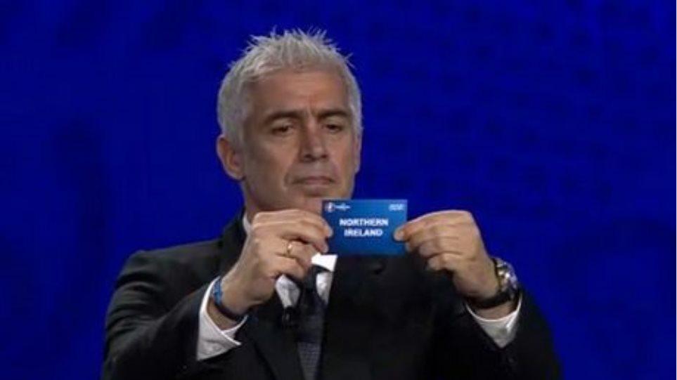 Εθνική Ελλάδας: Κλήρωση... πρόκρισης για το Euro 2016!