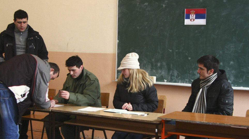 Κόσοβο: Με μεγάλη αποχή Σέρβων ψηφοφόρων διεξάγονται οι δημοτικές εκλογές