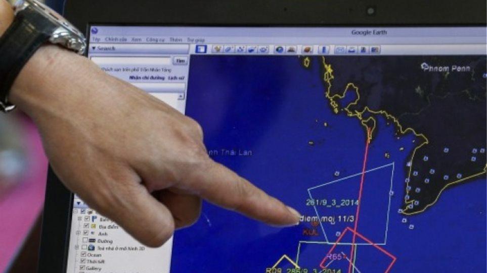 Μαλαισία: Θα έριχναν το Boeing στην αμερικανική βάση του Ινδικού Ωκεανού;