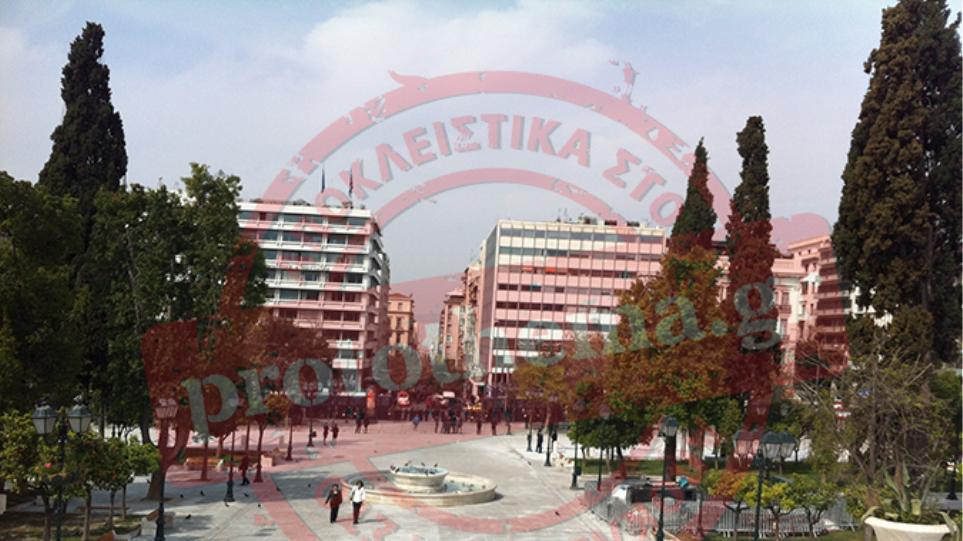 Ανοιχτό το κέντρο της Αθήνας