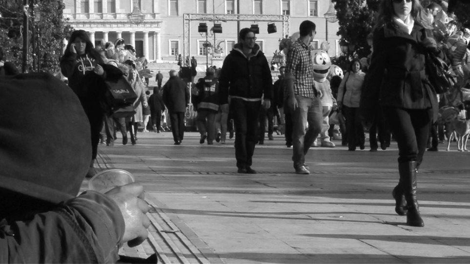 Ελλάδα: Η πιο φτωχή χώρα στην ΕΕ