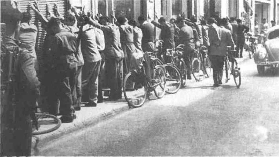 Ποια ήταν η ΕΟΚΑ; 1η Απριλίου 1955 ξεκίνησε ο απελευθερωτικός αγώνας της