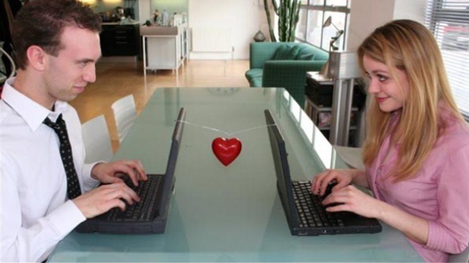 Dating πρακτορείο Μαγιόρκα