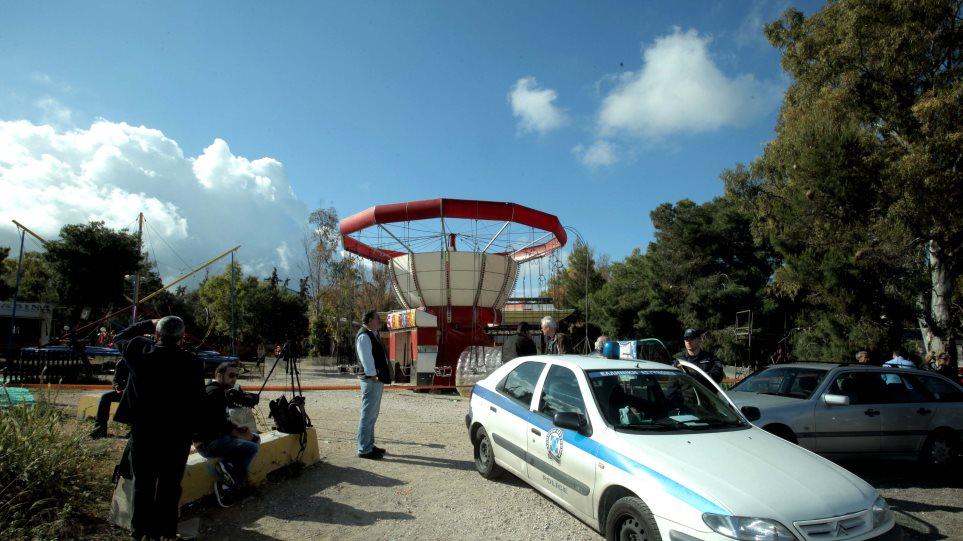 Τραγωδία στο λούνα παρκ: Για ανθρωποκτονία εξ αμελείας διώκονται οι τρεις υπάλληλοι