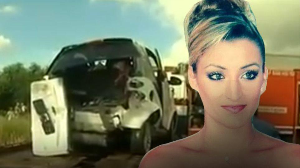 Μπουρίνι η αιτία του τροχαίου που σκοτώθηκε η Άννα Πολλάτου;