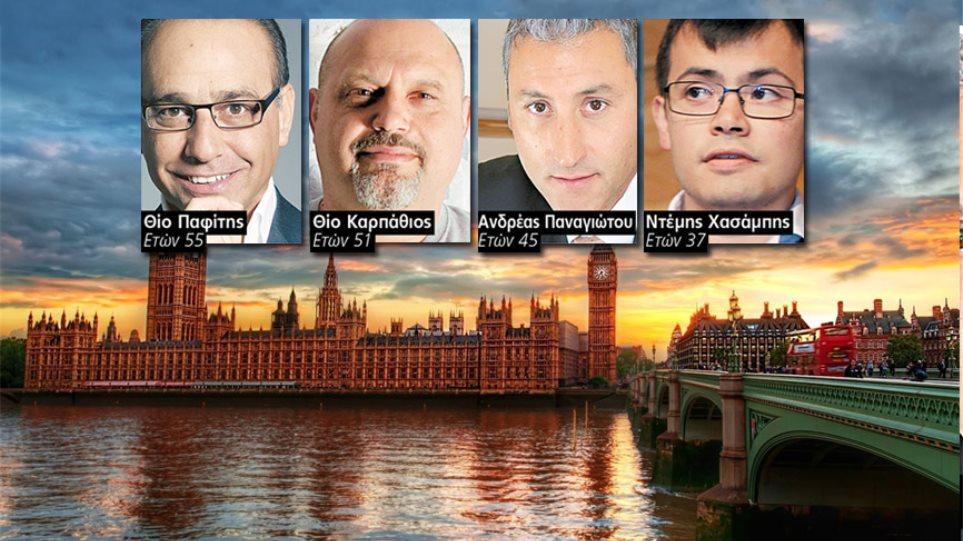 Οι άγνωστοι και εκκεντρικοί Ελληνες κροίσοι του Λονδίνου