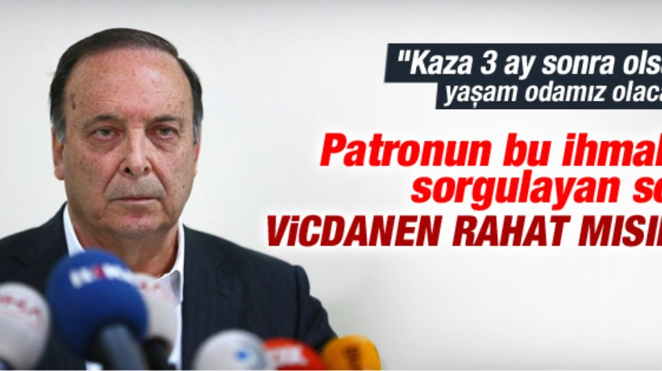 Τουρκία: «Παγώνουν» τα περιουσιακά στοιχεία του ιδιοκτήτη του ορυχείου στη Σόμα