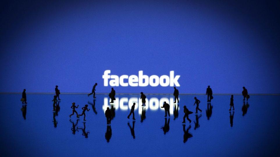 Σε δικαστική διαμάχη με την αμερικανική κυβέρνηση το Facebook