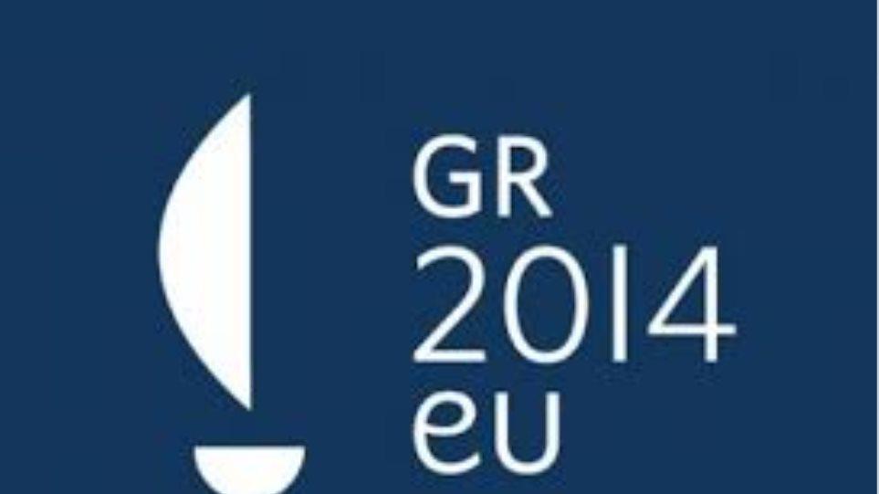 Βιέννη: Με μία συναυλία ο αποχαιρετισμός της ελληνικής Προεδρίας στην ΕΕ