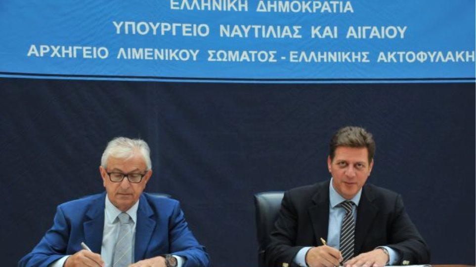 Εφοπλιστές: Δωρεά 372.000 ευρώ για την ανακατασκευή της Ακαδημίας Εμπορικού Ναυτικού