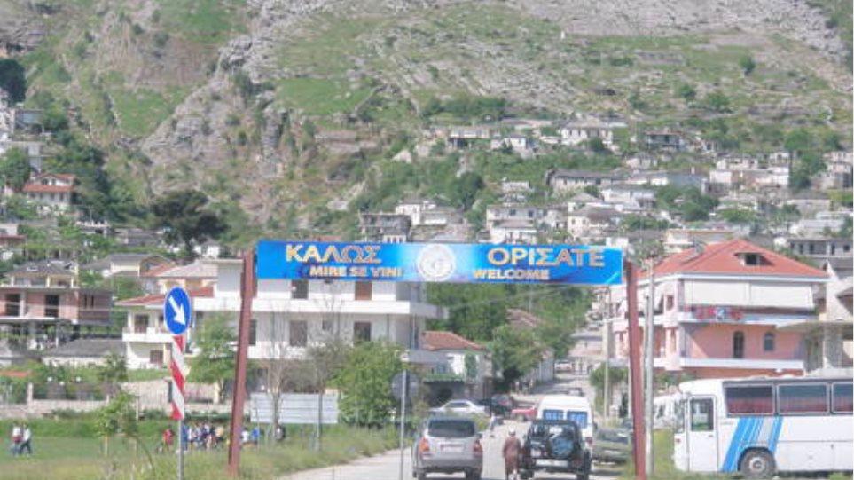 Αλβανία: Αντιδρά η ελληνική μειονότητα στην τελική μορφή χάρτη διοικητικής διαίρεσης