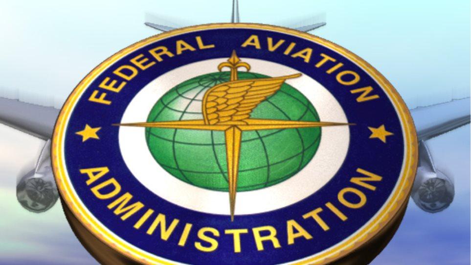 Οι ΗΠΑ απαγόρευσαν τις πτήσεις πάνω από την ανατολική Ουκρανία