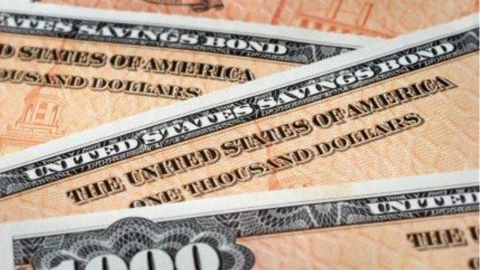 Πτώση για τις τιμές των αμερικανικών ομολόγων