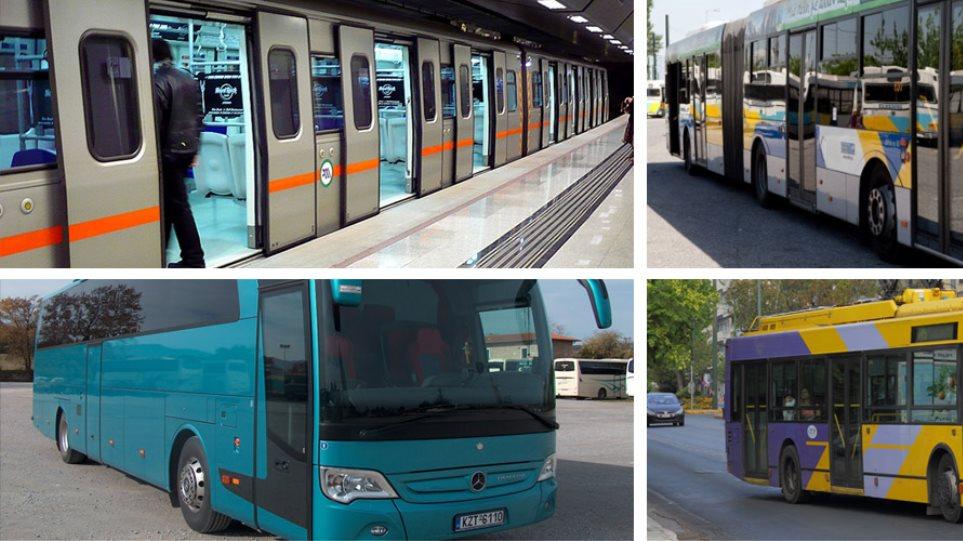 Τι αλλάζει σε μετρό, λεωφορεία, ΚΤΕΛ και τρόλεϊ