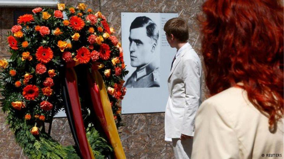 Εβδομήντα χρόνια από την απόπειρα δολοφονίας του Χίτλερ