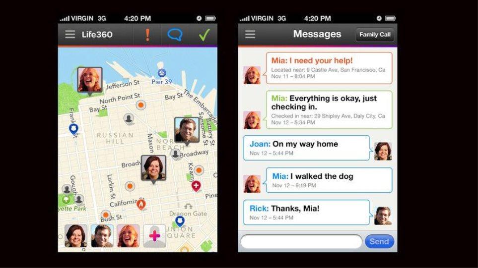 Σαρώνει η εφαρμογή smartphone που εντοπίζει τα παιδιά χωρίς αυτά να μας καλούν!