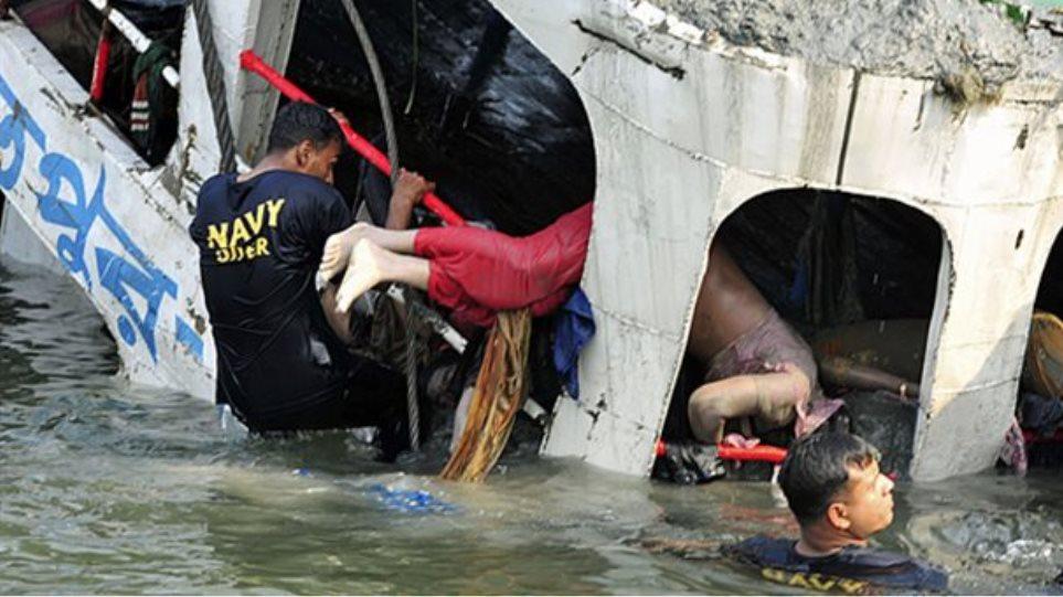Ποταμόπλοιο με πάνω από 200 επιβαίνοντες βυθίστηκε στο Μπαγκλαντές